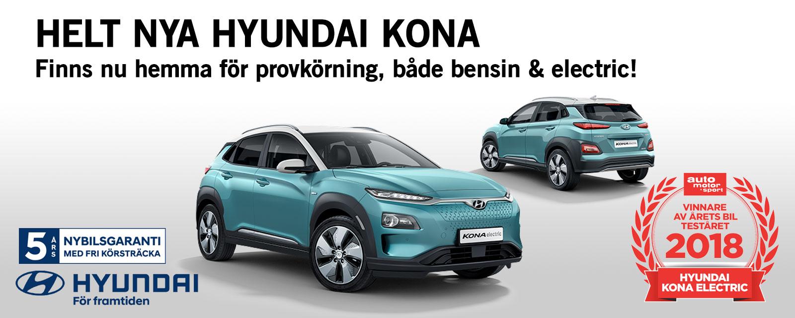 Fribrocks Bil AB - Nya Hyundai Kona